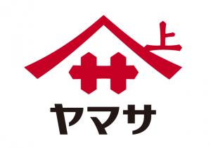 ヤマサ醤油