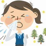 花粉症 レーザー治療の効果、値段、デメリットなどまとめ