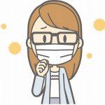 花粉症の対策~鼻・メガネのおススメグッズ、食事、治療法のまとめ