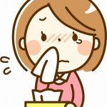 花粉症の鼻づまり対策・解消法について