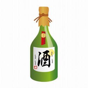 立春の縁起物 お酒