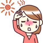 夏バテとは?症状と対策、予防する食べ物まとめ