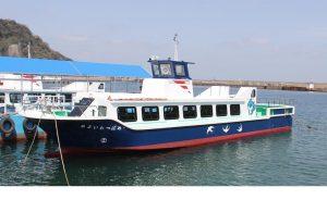 田島海岸遊覧船