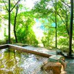 大山(鳥取県)周辺の日帰り温泉オススメ【5選】