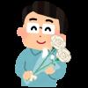 50代のお父さんに。父の日や誕生日プレゼントおすすめ【8選】