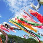 こどもの日に行く鯉のぼりイベント!埼玉県オススメ【5選】