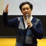 笈川幸司(おいかわ こうじ)日本語講師のWikiは?経歴まとめ
