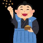 節分の豆まきに芸能人が来る東京都の神社・お寺まとめ