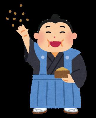 豆まき 芸能人 東京都