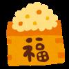 節分の豆まきに芸能人が来る神奈川県の神社・お寺まとめ