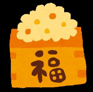 豆まき 芸能人 神奈川県