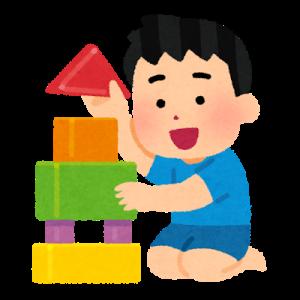 2歳児の知育おもちゃ